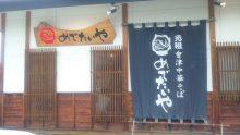 るいーじのだんぼーる★はうす-SBSH0085.JPG