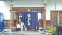 るいーじのだんぼーる★はうす-SBSH0086.JPG