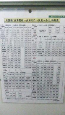 るいーじのだんぼーる★はうす-SBSH0117.JPG