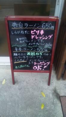 るいーじのだんぼーる★はうす-SBSH0132.JPG