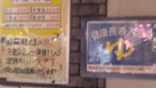 るいーじのだんぼーる★はうす-SBSH0244.JPG
