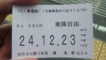 るいーじのだんぼーる★はうす-SBSH0335.JPG