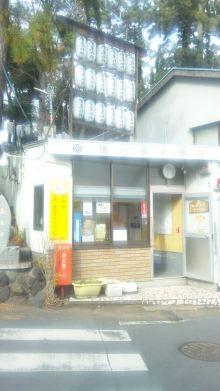 るいーじのだんぼーる★はうす-SBSH0381.JPG