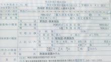 るいーじのだんぼーる★はうす-SBSH0389.JPG