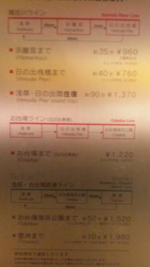 るいーじのだんぼーる★はうす-SBSH0946.JPG