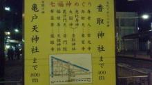 るいーじのだんぼーる★はうす-SBSH0974.JPG