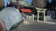 るいーじのだんぼーる★はうす-130127_122630.jpg