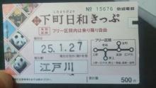 るいーじのだんぼーる★はうす-SBSH0123.JPG