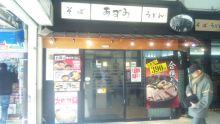 るいーじのだんぼーる★はうす-SBSH0507.JPG