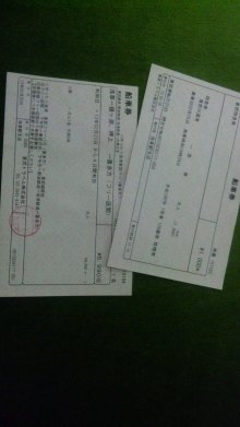 るいーじのだんぼーる★はうす-SBSH0729.JPG