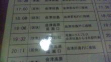 るいーじのだんぼーる★はうす-SBSH0518.JPG