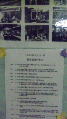 るいーじのだんぼーる★はうす-SBSH0519.JPG