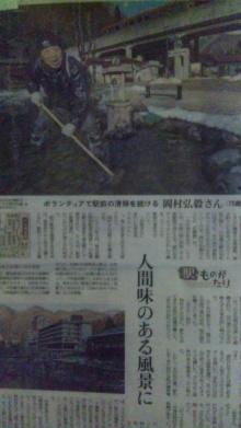 るいーじのだんぼーる★はうす-SBSH0538.JPG