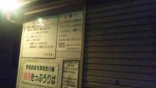 るいーじのだんぼーる★はうす-SBSH0536.JPG