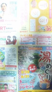 るいーじのだんぼーる★はうす-SBSH0731.JPG