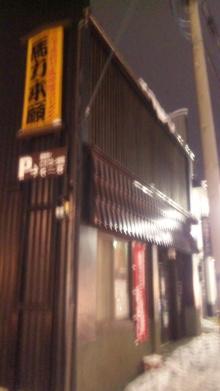 るいーじのだんぼーる★はうす-SBSH0554.JPG