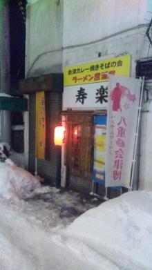 るいーじのだんぼーる★はうす-SBSH0555.JPG