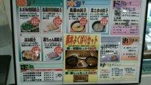 るいーじのだんぼーる★はうす-DSC_0136.JPG