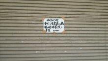 るいーじのだんぼーる★はうす-DSC_0140.JPG