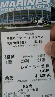 るいーじのだんぼーる★はうす-DSC_0106.JPG