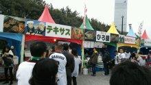 るいーじのだんぼーる★はうす-DSC_0105.JPG