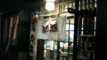 るいーじのだんぼーる★はうす-DSC_0583.JPG