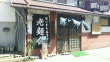 るいーじのだんぼーる★はうす-DSC_0616.JPG