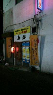 るいーじのだんぼーる★はうす-DSC_0612.JPG