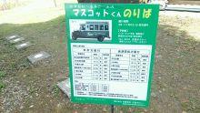 るいーじのだんぼーる★はうす-DSC_0631.JPG