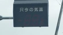 るいーじのだんぼーる★はうす-DSC_0639.JPG