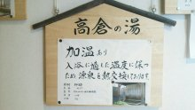 るいーじのだんぼーる★はうす-DSC_0646.JPG