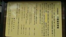 るいーじのだんぼーる★はうす-DSC_0659.JPG