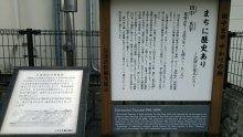るいーじのだんぼーる★はうす-DSC_0678.JPG