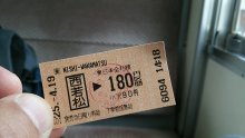 るいーじのだんぼーる★はうす-DSC_0686.JPG