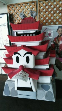 るいーじのだんぼーる★はうす-DSC_0688.JPG