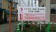 るいーじのだんぼーる★はうす-DSC_0681.JPG
