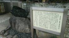 るいーじのだんぼーる★はうす-DSC_0682.JPG