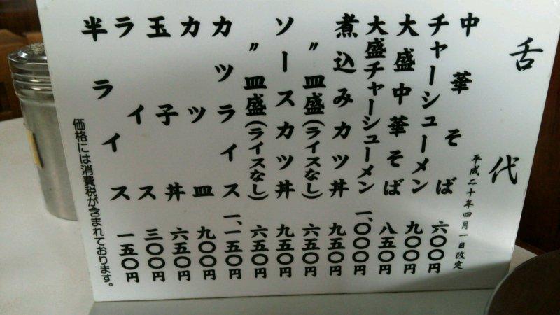 o0800045012608448396.jpg