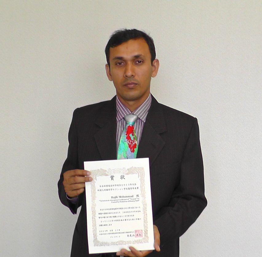 修士課程のRajib Mohammad さん