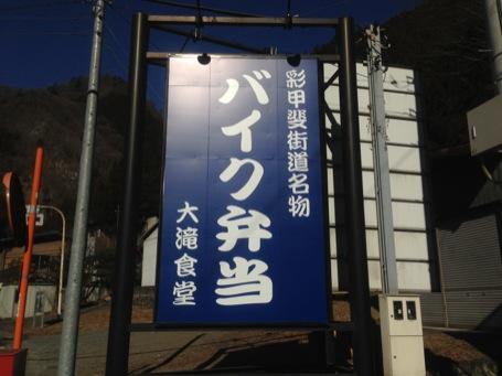 20140112001.jpg