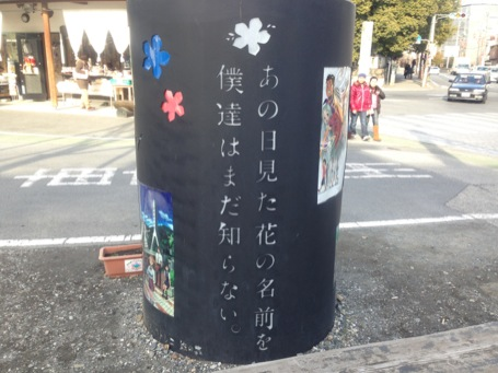 20140112008.jpg