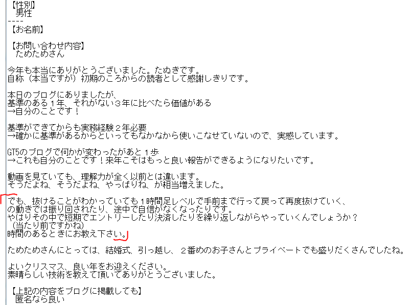 20131221002717dfb.png