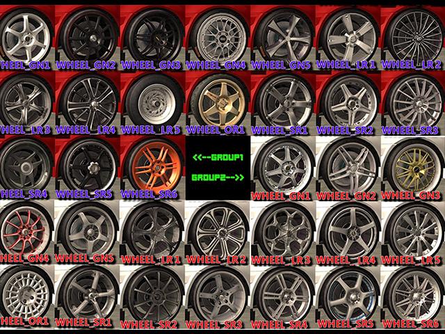 wheels_juiced2.jpg