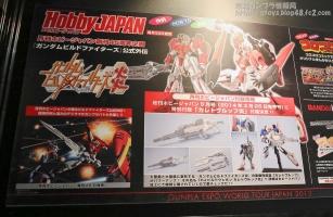 GUNPLA EXPO WORLD TOUR JAPAN 2013 2705