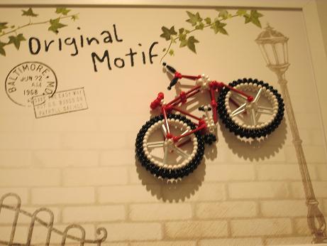 a large bike