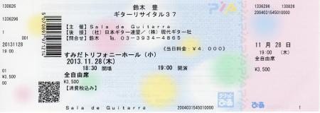チケット155