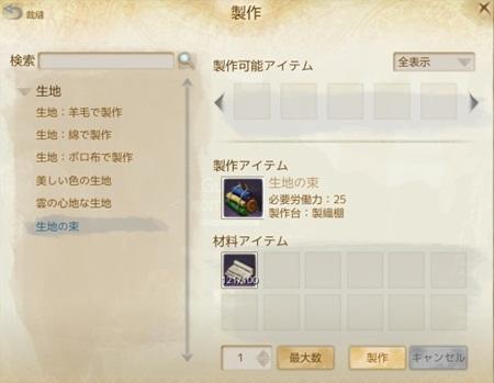 ScreenShot0092.jpg