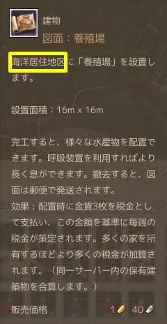ScreenShot0171.jpg