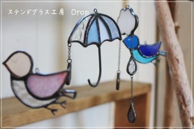 Drop-2