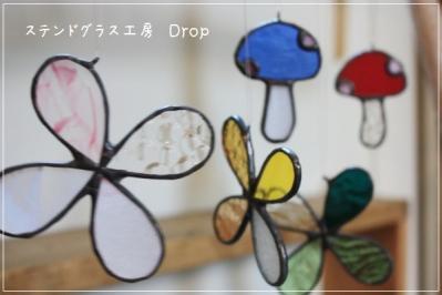 Drop-3